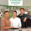 Vinarski centar katalog